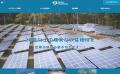 ソーラークリーニングのオフィシャルサイトをオープン致しました。